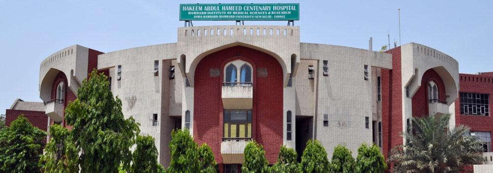 HAH-Centenary-Hospital