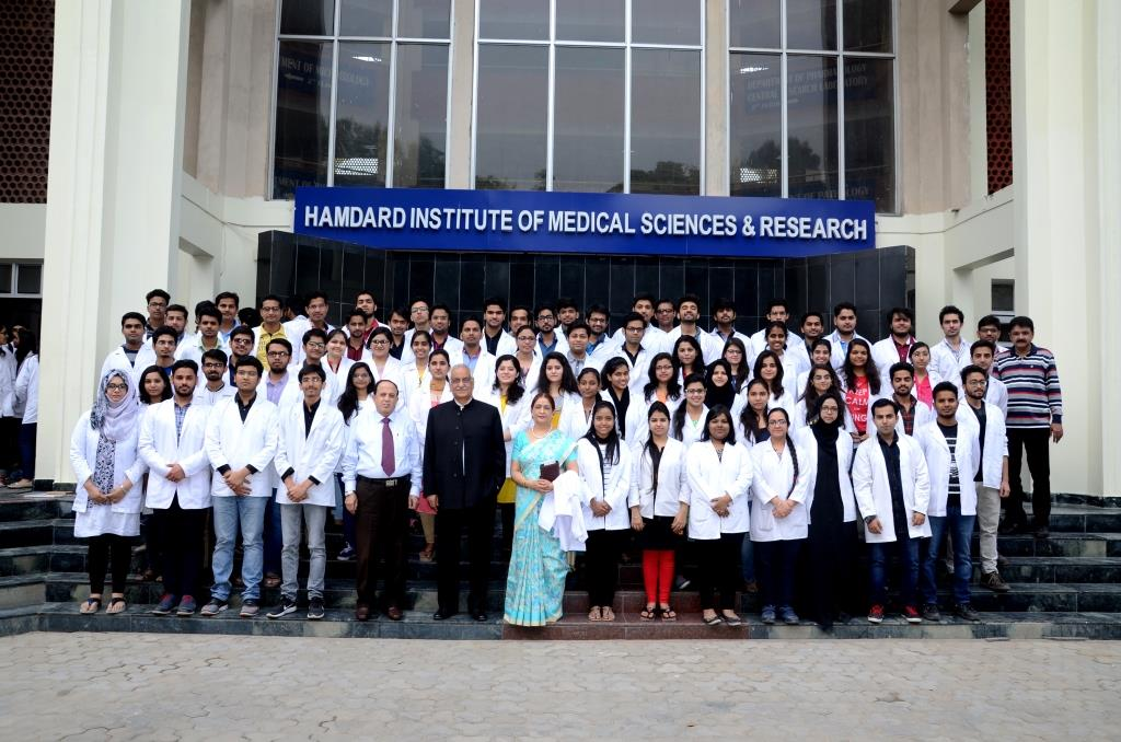 MBBS 2016 Batch