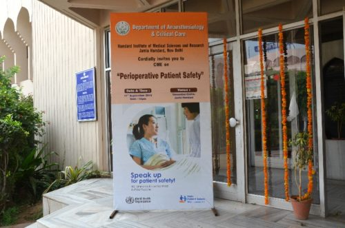 Perioperative Patient Safety