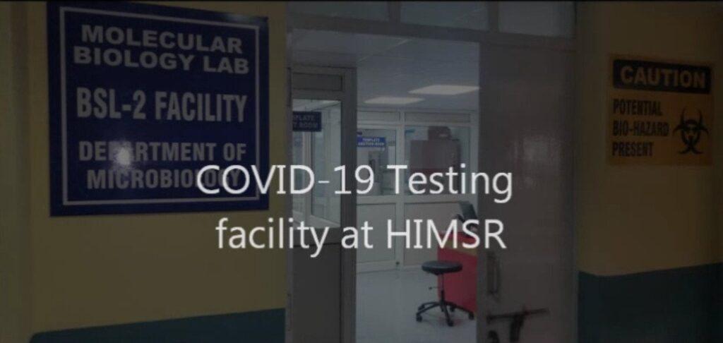 COVID19 Testing Facility at HIMSR