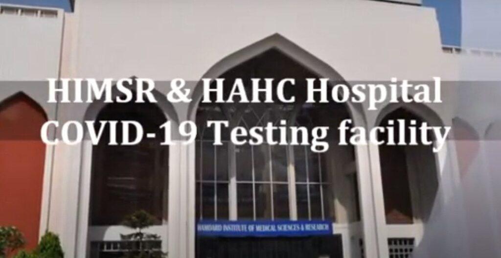 BSL2 - HIMSR & HAHC Hospital